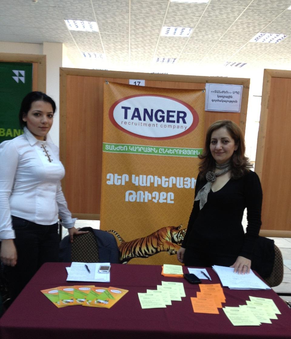 Աշխատանքի տոնավաճառ՝ DigiTech Expo 2013 ցուցահանդեսի շրջանակներում