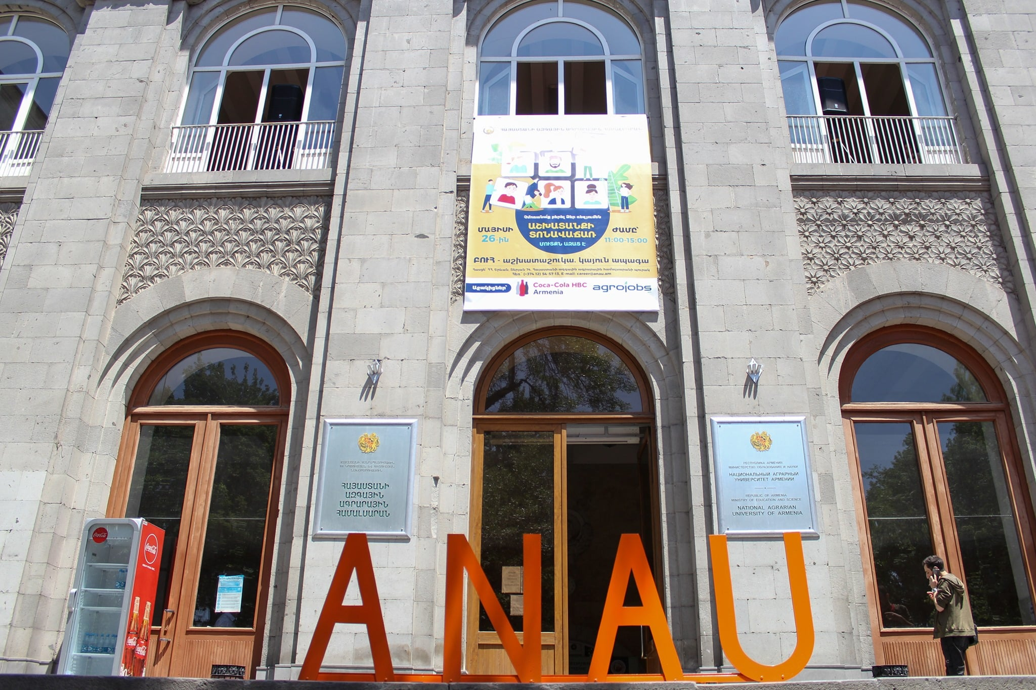 Cooperation with National Agrarian University